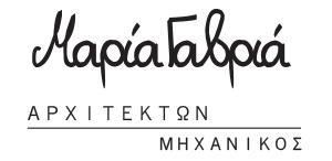 mgavria-banner-01
