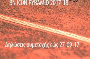 2o_bn_icon_pyramid_sm