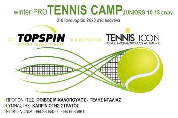 camp_ioannina
