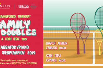 family_doubles_2019_PHB
