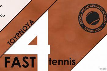 fast4_tennis_2019