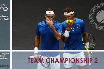 team_championship_2_2019